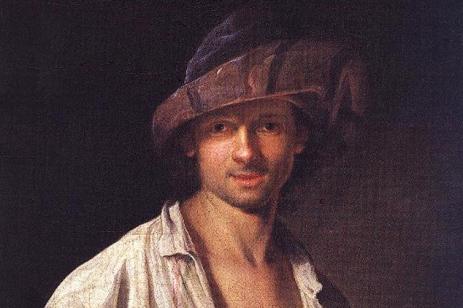 manyoki-adam-onarckep-1711-head